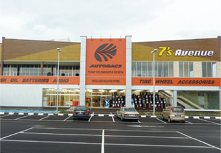 G7 RETAIL MALAYSIA SDN.BHD
